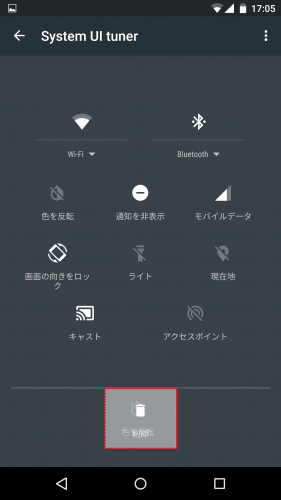 android-m-system-ui-tuner18
