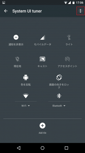 android-m-system-ui-tuner22