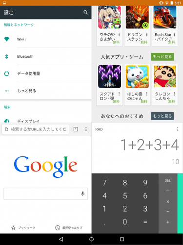 android-m-tablet-multiwindow11