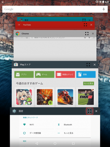 android-m-tablet-multiwindow4
