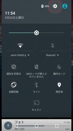 android-m-usb-debug-on1