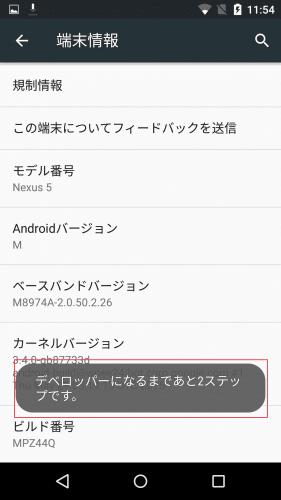 android-m-usb-debug-on4