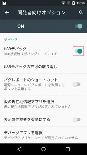 android-m-usb-debug-on9