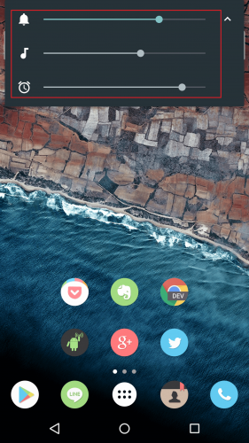 android-m-volume-control2.1