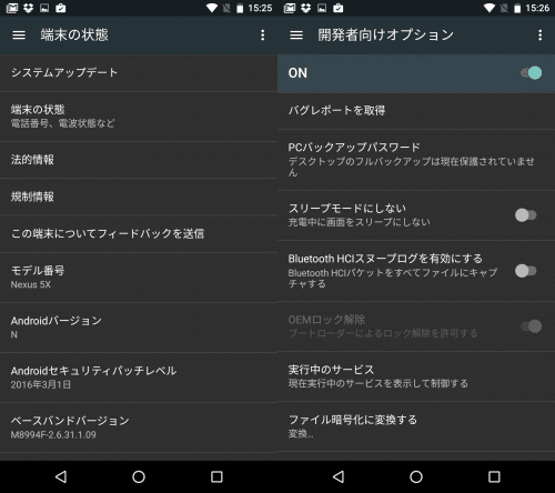 android-night-mode6