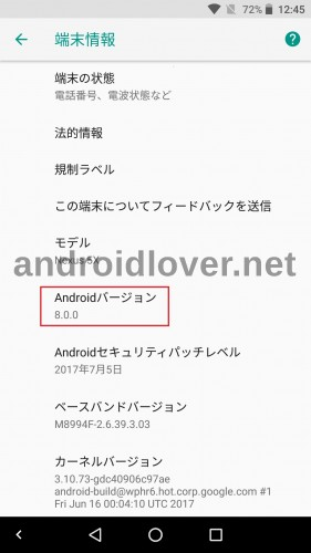 android-o-8.0_GF
