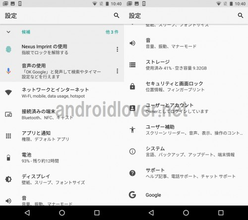 android-o-new-features1