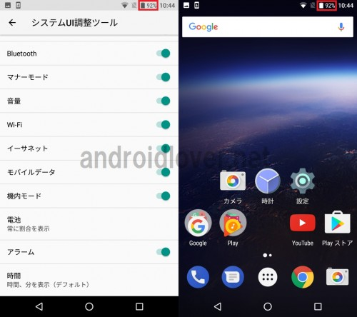 android-o-new-features10