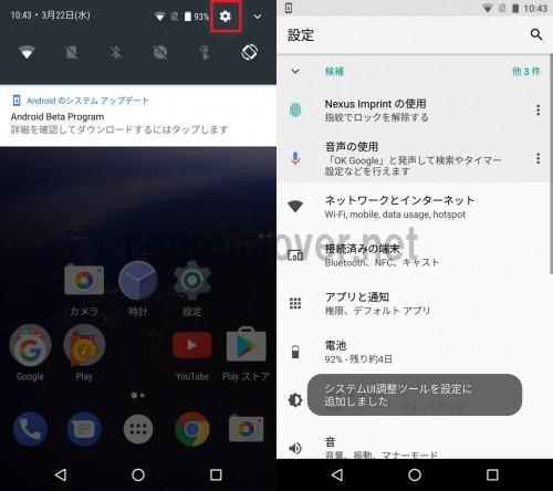 android-o-new-features6
