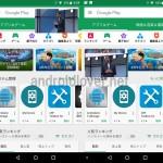 Android O 8.0でYouTubeをピクチャーインピクチャー(PIP)で小窓表示する方法