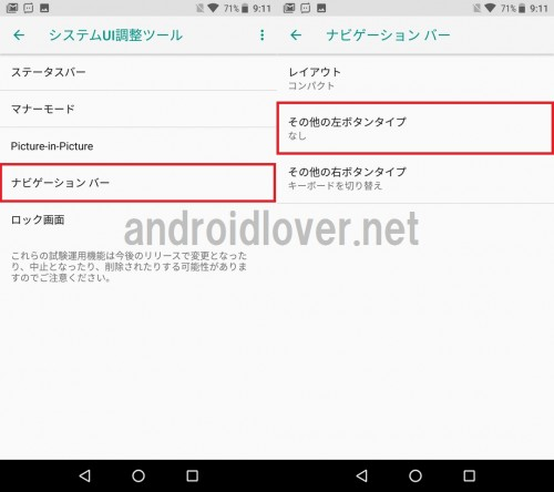 android-o-pip3