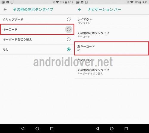 android-o-pip4