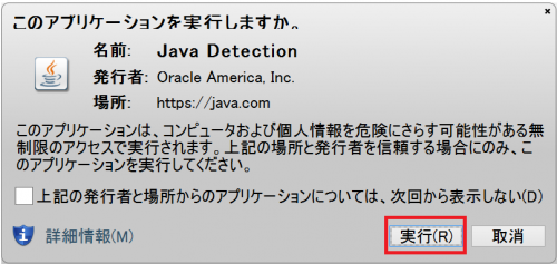 android-sdk-install-windows812