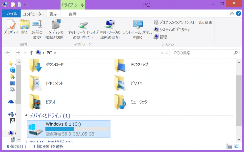 android-sdk-install-windows819