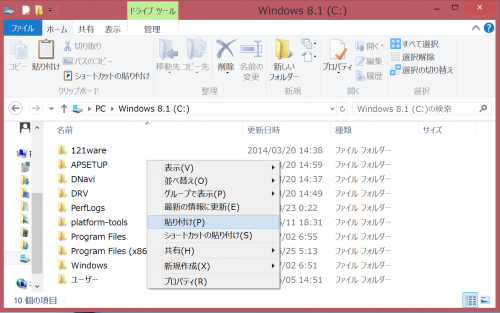 android-sdk-install-windows820