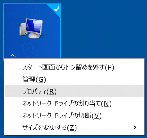 android-sdk-install-windows823