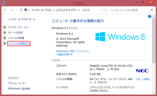 android-sdk-install-windows824