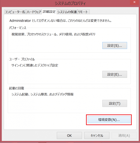 android-sdk-install-windows825