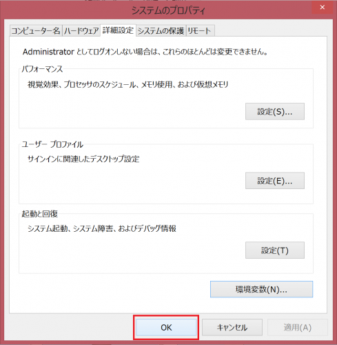 android-sdk-install-windows829