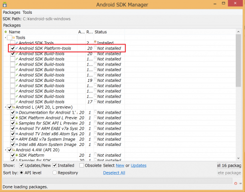 android-sdk-install-windows831