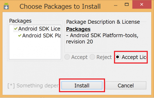 android-sdk-install-windows833