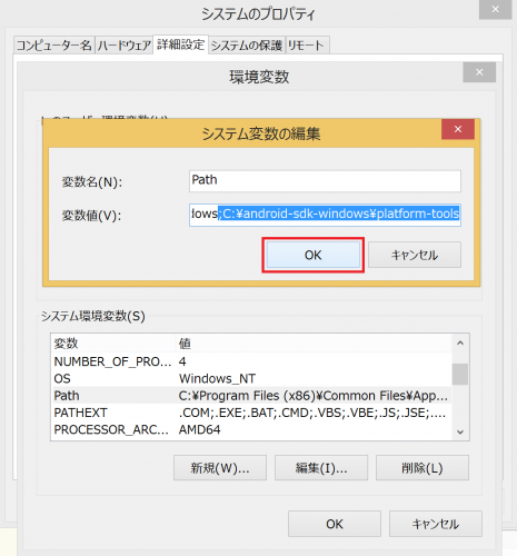 android-sdk-install-windows839