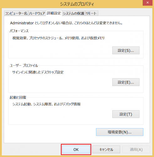 android-sdk-install-windows841