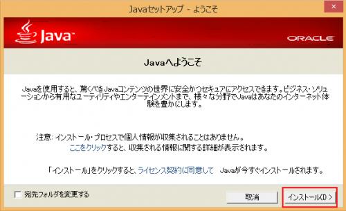 android-sdk-install-windows85