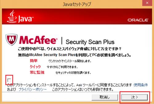 android-sdk-install-windows87