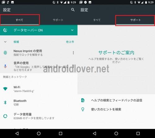 android-tab-settings