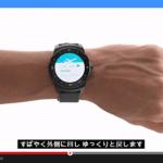 Google、Android WearスマートウォッチにAndroid Wear 5.1.1で実装される新機能「手首をひねって複数の通知カードを確認」の使い方動画(日本語字幕付き)を公開。