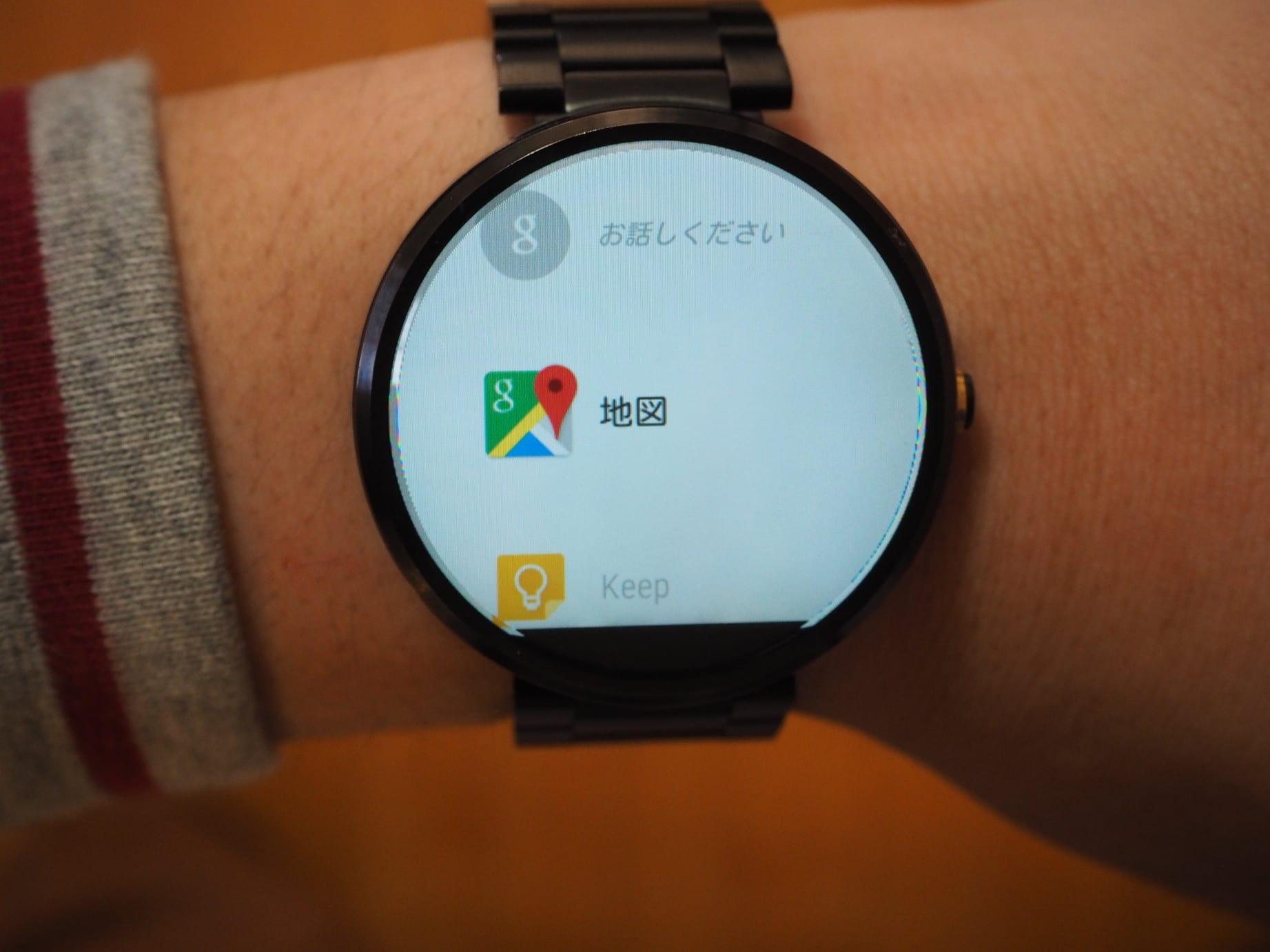 Android Wear 5.1.1ではスマートウォッチ上でGoogleマップを直接起動してピンチイン/アウトやス ...