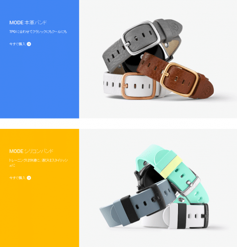 android-wear-mode2
