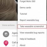 Android Wearアプリの最新バージョンの新機能がリーク。スマートウォッチのスクリーンショット撮影が可能に。