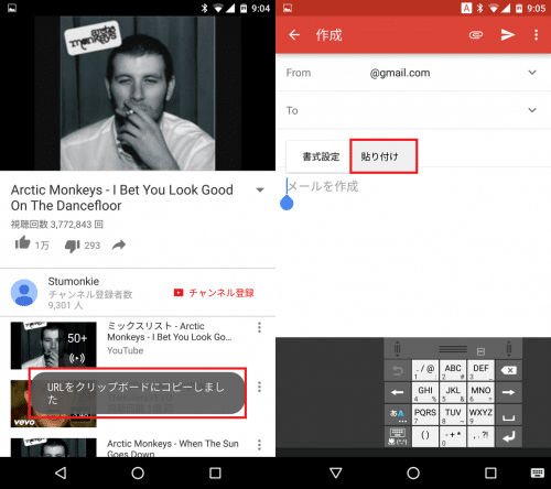 android-youtube-url2