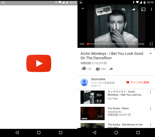 Youtube url Android app