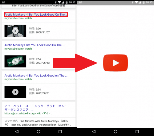 android-youtube-url7
