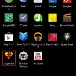 Android4.3(JWR66V)のRoot化方法・手順(Galaxy Nexus/Nexus4/Nexus7/Nexus10)。