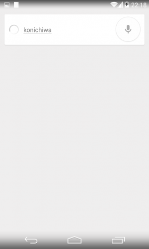 android4.4-kitkat-ok-google9