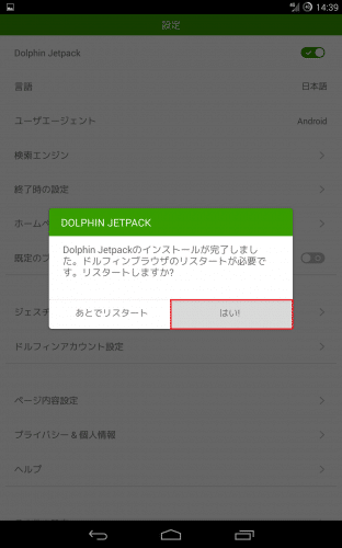 android44-kitkat-flash-player-201409.8