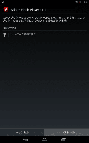 android44-kitkat-flash-player-2014099