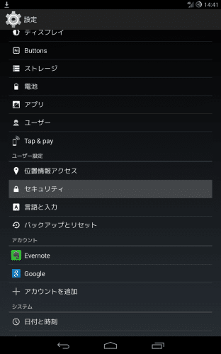 android44-kitkat-flash-player-app-2014091