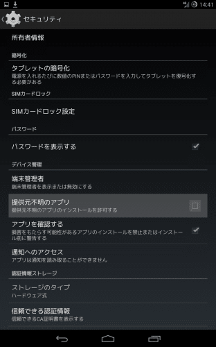 android44-kitkat-flash-player-app-2014092