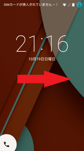 android5.0-lollipop-lockscreen10