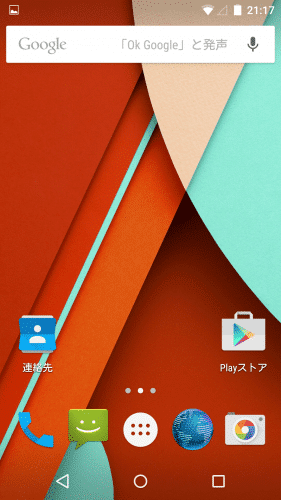 android5.0-lollipop-lockscreen15