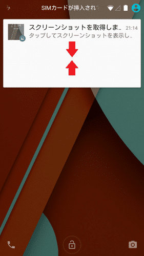 android5.0-lollipop-lockscreen4