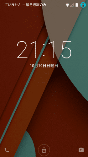 android5.0-lollipop-lockscreen6