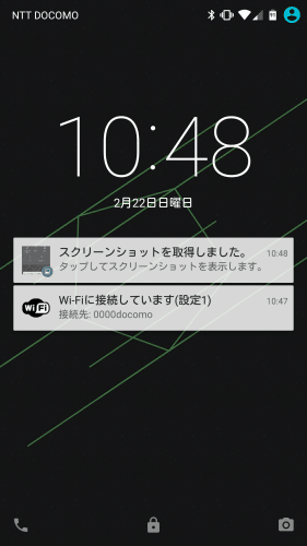 android5.1-lollipop-lockscreen-quicksettings0.03