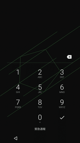 android5.1-lollipop-lockscreen-quicksettings0.04