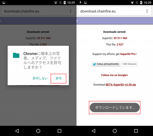 android6.0-access-permission2
